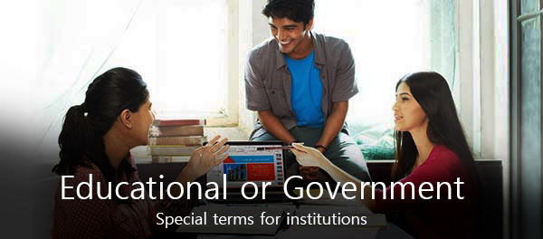 Educational or Government - special terms for institutions