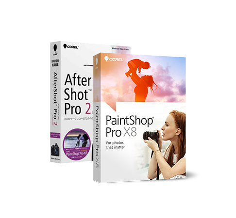 Corel PaintShop Pro X8 and Aftershot Pro 2 for Windows and Mac